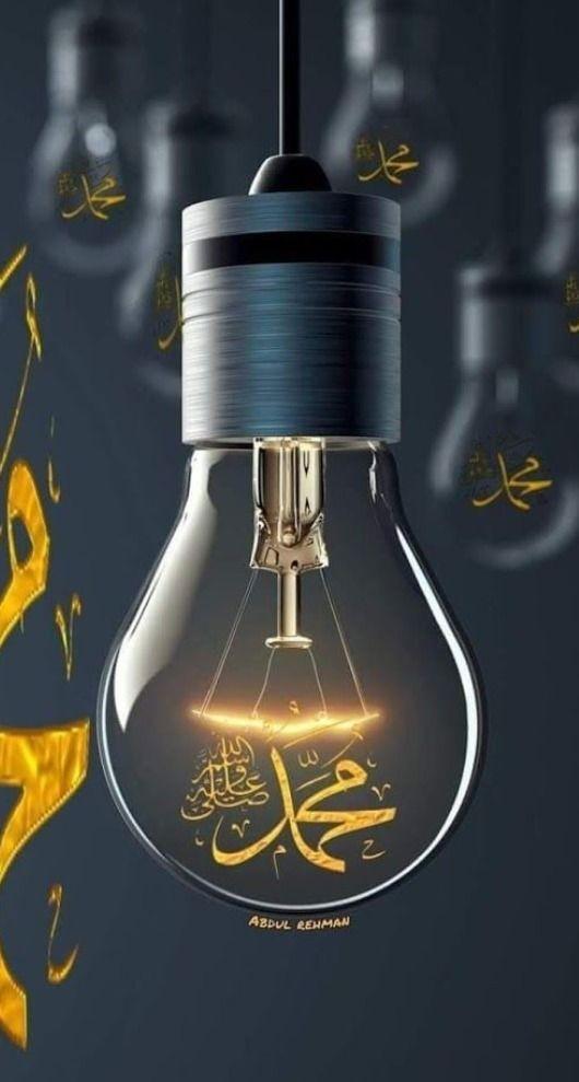 Allah... - Resimli Hz Muhammed (SAV) Sözleri - İslam Peygamberi Hz Muhammed Sözleri,Hz Muhammed Hadisleri, mesajlar, dini-sozler