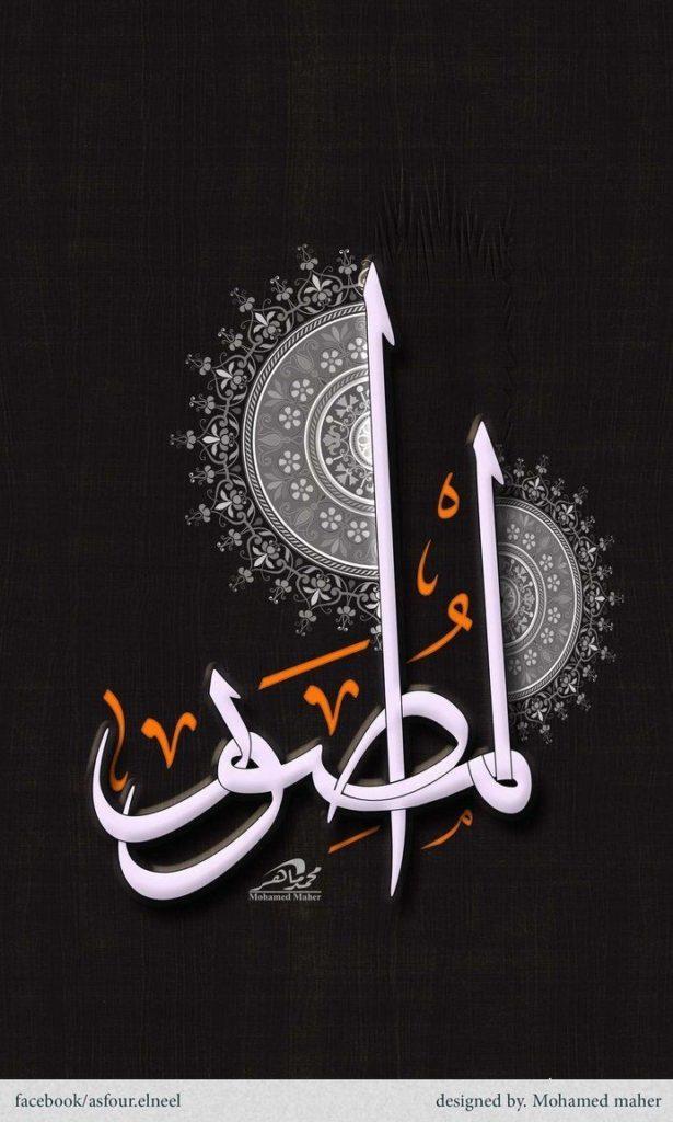 Allahcc. 615x1024 - Resimli Hz Muhammed (SAV) Sözleri - İslam Peygamberi Hz Muhammed Sözleri,Hz Muhammed Hadisleri, mesajlar, dini-sozler