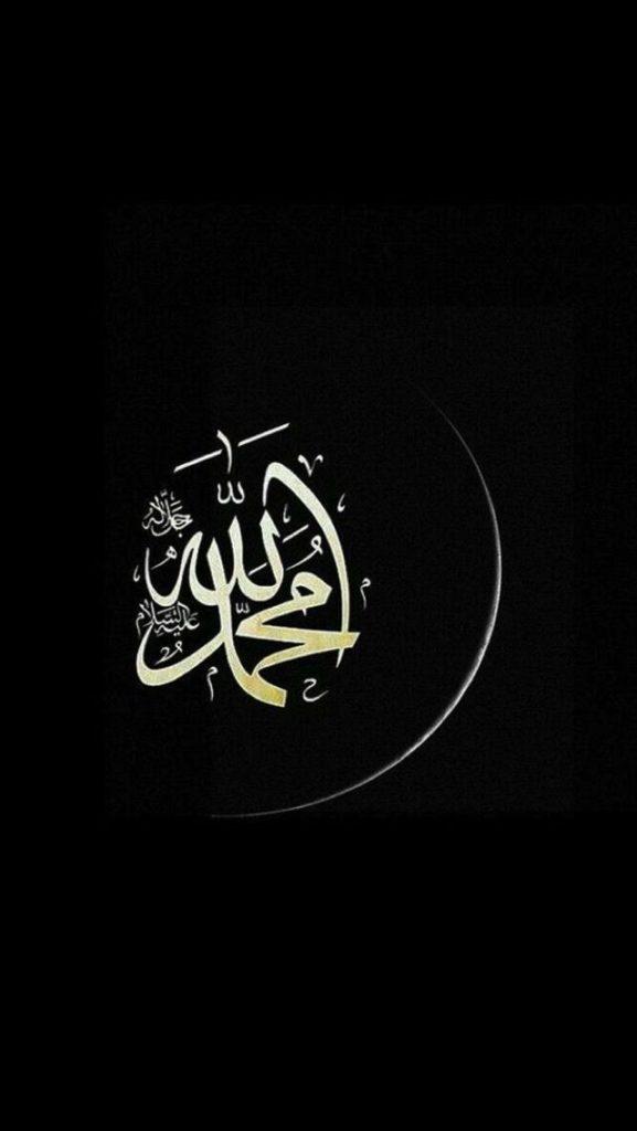 Alllah 577x1024 - Resimli Hz Muhammed (SAV) Sözleri - İslam Peygamberi Hz Muhammed Sözleri,Hz Muhammed Hadisleri, mesajlar, dini-sozler