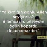 Allah İle İlgili Resimli Sözler – Allah Aşkı, Sevgisi, Korkusu İle İlgili Sözler – 7